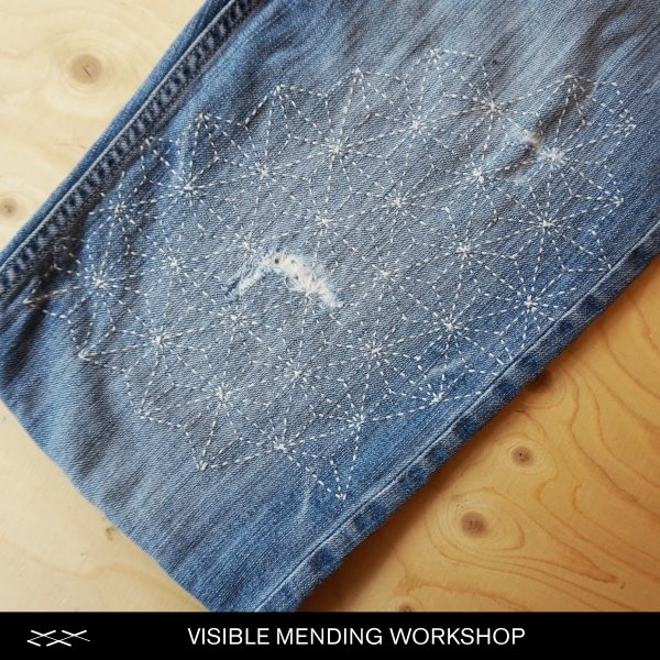 MendingWorkshop