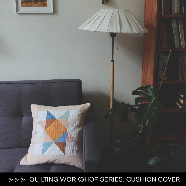 CushionCoverQuiltingWorkshop2